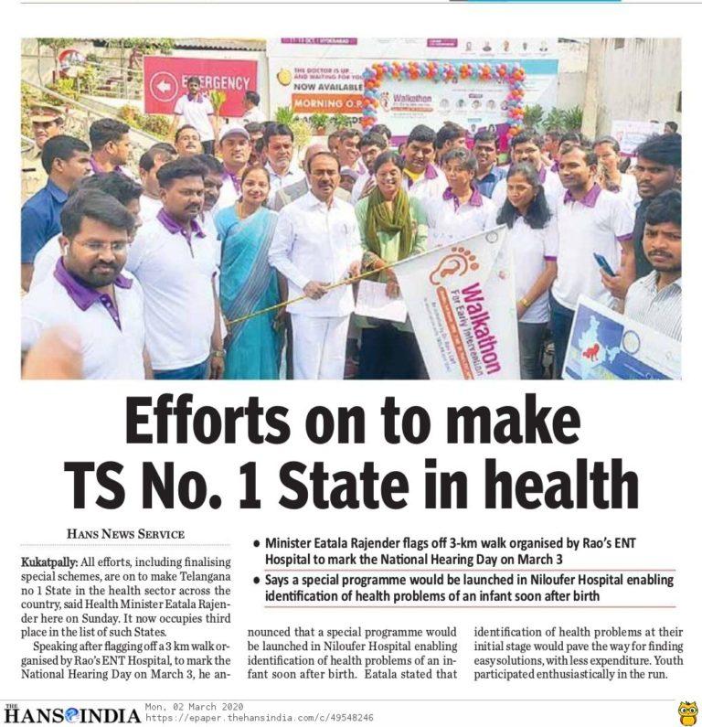 Rao's ENT Press coverage
