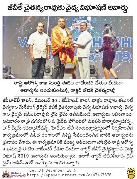 Award Ceremony | Dr. Chaitanya Rao
