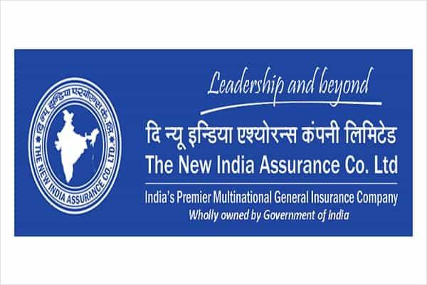 the-new-india-assurance-logo